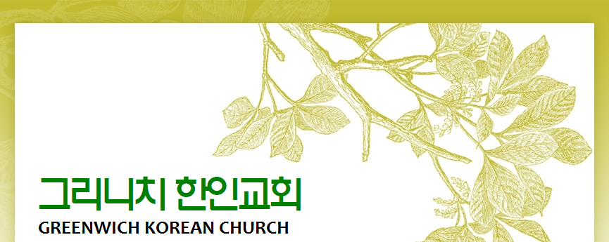 Greenwich Korean Church